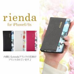 iPhone6 iPhone6s 専用【rienda/リエンダ】花柄「ダブルローズ (内側プリント)」手帳タイプ レザーケース