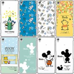 XPERIA Z3 SO-01G/SOL26 専用 【Disney/ディズニー】 クリアケース  ドナルド/ミッキー/ミニー/デイジー/プーさん スマホケース