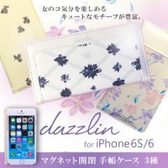 iPhone6 iPhone6s 【dazzlin/ダズリン】 「手帳型ケース(3Color)」 ブランド 花柄 レザーケース