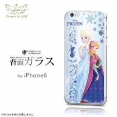 iPhone6/iPhone6S 専用 背面ガラス 【Disney(ディズニー)/CRYSTAL ARMOR(クリスタルアーマー)】 「アナと雪の女王」 アナ雪/エルサ