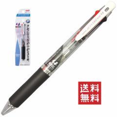 三菱鉛筆 ジェットストリーム 多色(4色)ボールペン (透明) SXE4-500-07 送料無料