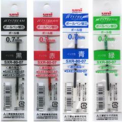 三菱鉛筆 ジェットストリーム 多色(多機能)ボールペン SXR-80-07/0.7mm 替芯組替えもできる5本セット【送料無料】