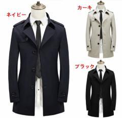 メンズトレンチコート/アウター秋/ファッションスリム風/大きいサイズ対応/ロング丈/防風/ナイロン