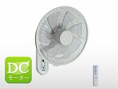 TEKNOS DCモーター 壁掛け フルリモコン 扇風機  KI-DC366