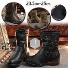 大きいサイズレディース スタースタッズデザイン ショートブーツ 靴 23.5cm 24cm 24.5cm 25cm SSS2765 予約