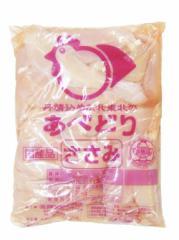 国産鶏肉 鶏ささみ 2kg ササミ 業務用 冷蔵品【送料無料】あべどり 十文字鶏 特選若鶏 ブロイラー