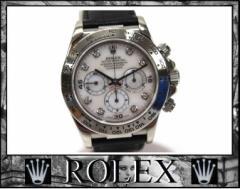 ★ロレックス デイトナ メンズ腕時計 ピンクシェル文字盤 8Pダイヤ AT★
