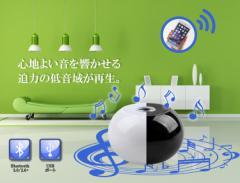 ★新品即納★ Bluetooth ブルートゥース ワイヤレス スピーカー iPhone・スマートフォン(スマホ)・iPad対応