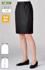 レディス黒スカート 両脇ゴムで動きやすい! ベーシックユニフォーム 【GS7221-1】 スタンダード丈