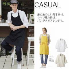 コックシャツ【男女兼用】【七分袖】【6-691-693...