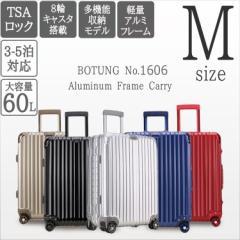割引 スーツケース 中型 Mサイズ 160624 キャリーケース  キャリーバッグ  【送料無料】 フレーム おしゃれ 軽量 かわいい
