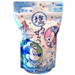 ミッキーマウス ミニーマウス 塩あげせんべい おせんべい 米菓 お菓子【ディズニーリゾート限定】