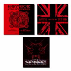 【送料無料】 BABYMETAL LIVE Blu-ray 3作セット / AT BUDOKAN + IN LONDON + AT WEMBLEY 通常盤