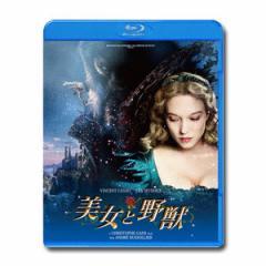【送料無料】 美女と野獣 Blu-ray