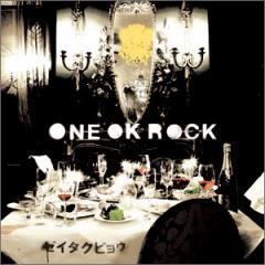 【送料無料】 ONE OK ROCK / CD Album 「ゼイタクビョウ」 【通常盤】 AZCL-10012