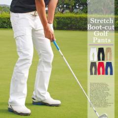 送料無料 ゴルフパンツ メンズ ゴルフウェア 3D バナナシルエット ローライズ ブーツカット ストレッチ 白 パンツ ブルー / hit_d