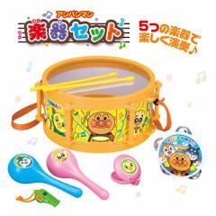 【ラッピング対応】アンパンマン 楽器セット