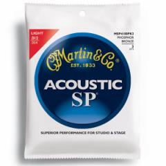 MARTIN(マーチン弦) 「MSP4100PK3×1パック」(3セット入り)ライト・ゲージ  SP 92/8 Phosphor Bronze Light  Acoustic Guitar/MSP-4100P