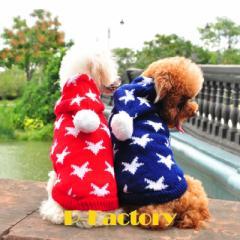 Star Knit Sweater スターニットセーター 犬服 2Color