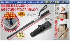 日本製 護身用三段警棒(52273-000)