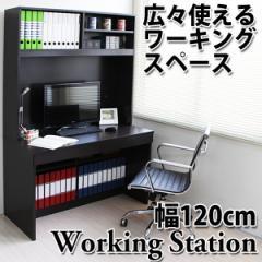 送料無料 パソコンデスク システムデスク オフィスデスク 大型上置本棚付き ハイタイプ 2点セット CPB037