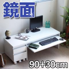 送料無料 パソコンデスク 鏡面仕上げ ローデスク 90cm 座卓 ホワイト SAV038