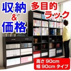 送料無料 本棚 収納棚 書棚 本収納 壁面収納 ディスプレイラック 木製シェルフ 多目的収納 CPB013