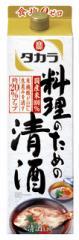 12本まで送料1本分!(北海道、沖縄と周辺離島は除く。佐川急便指定)「料理のための清酒1.8Lパック」清酒メーカー:宝酒造(株)