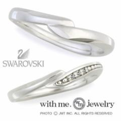 刻印無料 2個セット スワロフスキー ペアリング マリッジリング 結婚指輪 メンズ&レディース スターリングシルバー