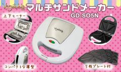【送料無料】Vegetable マルチサンドメーカー GD-...