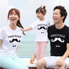 人気親子ペアルック 半袖Tシャツ 家族お揃い 可愛い 姉妹/兄弟/兄妹ペア服/お誕生日/記念日 母の日 父の日