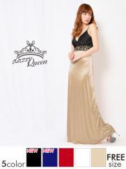 ドレス ロング ビジュー付 サテン フレア ロングドレス / 黒 白 赤 キャバドレス [Queen] dazzy