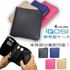 iQOSケース アイコスケース 牛革 レザー アイコスケース ヒートスティック クリーナー収納可 財布型 カード入れ メール便送料無料