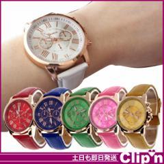 【メール便/送料無料】 レディース 腕時計 クロノグラフ 風 ファッション ウォッチ [即納即日発送あす着]