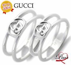 グッチ 298036-J8400/8106 ペアリング/2個セット/ペア割引1000円/BOXラッピング完備 指輪 GUCCI/import