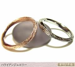 送料無料 ハワイアンジュエリー リング 指輪 メンズ レディース ピンクゴールド シルバー ステンレス/grs8489