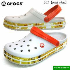 [送料無料]クロックス crocs crocband tropical II clog 203184-101 クロックバンド トロピカル2 クロッグ サンダル メンズ/レディース
