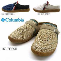コロンビア Columbia Chadwick Hand Knit YU3877 125 160 508 チャドウィック ハンドニット クロッグ メンズ/レディース