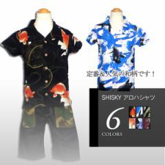 SHISKY(シスキー) アロハシャツ [キッズ/子供服] (n31) [メール便OK] 104135