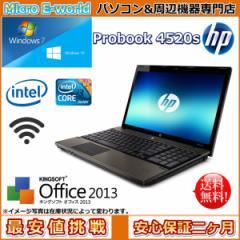 テンキー付 中古A4ノート送料無料 Win7 Office 2013 HP ProBook 4520s Core i3-2.26GHz ワイヤレス マルチ DtoDリカバリ領域