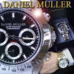 腕時計 メンズ DANIEL MULLER ダニエルミューラー クロノグラフ メタルベルト ベルト調整具付【送料無料】DM-2003