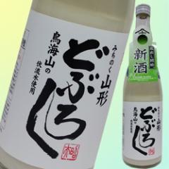 山形どぶろく「雪化粧」 720ml