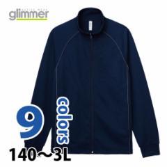 ジャージジャケット#00332-JSJ / glimmer グリマー メンズ acti oute