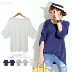 【SALE】ワイドスリーブ レディーストップス Tシャツ 7分袖 カットソー タック入り袖 チュニック