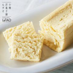 ルタオ パフェ ドゥ フロマージュ [ハーフ] LeTAO スイーツ レア チーズケーキ 2017 お取り寄せ プレゼント 母の日 ケーキ  ギフト