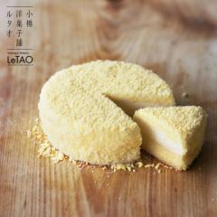 ルタオ ドゥーブルフロマージュ LeTAO スイーツ ケーキ チーズケーキ 2017 お取り寄せ プレゼント スイーツ 母の日 ケーキ  ギフト