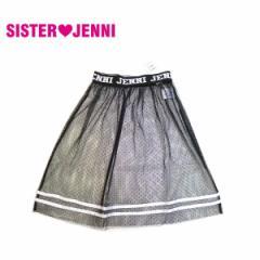 JENNI ジェニィ 子供服 17春 チュールスカート  je74678
