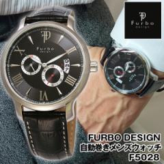 送料無料FURBO DESIGN自動巻きメンズウォッチ「F5028」(フルボ,機械式時計,レザーベルト,裏蓋スケルトン)
