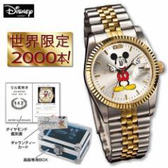 送料無料!「世界限定」ミッキー7フェイス・ダイヤモンドウォッチ(Disney/ディズニー/ミッキーマウス/クォーツ/ゴールドコンビ)