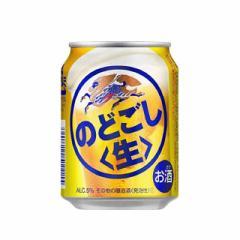 キリン のどごし生 新ジャンル 250ml 1ケース(24本)